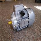 MS100L2-4MS100L2-4丨紫光电机丨三相异步电机