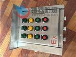 BXK工厂事故风机防爆控制箱