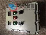 BXK消防电机泵防爆控制箱
