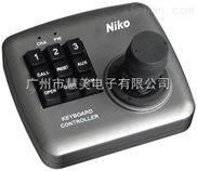 NIKO迷你带雨刷控制功能车载云台键盘NK-300CSK