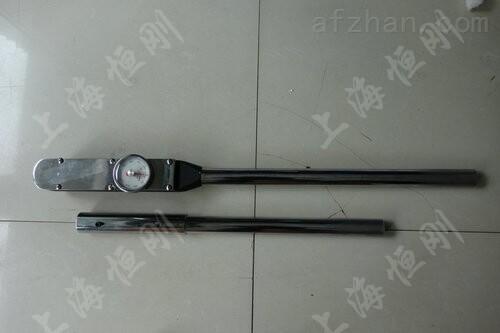 带表盘直读式扭力扳手0-50N.m现货供应