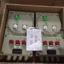 铝合金防爆照明箱 立式防爆配电柜 不锈钢防爆控制柜