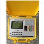 BY560-A全自动变压器变比测试仪定制