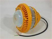 LED防爆平台燈