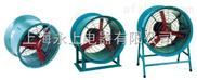 供应BAF-750厂用隔爆型防爆轴流风机(上海永上风机厂)