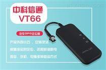 深圳汽车gps定位器大概是多少钱一台?