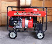 300A汽油焊发一体机,发电电焊两用机