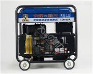 190A柴油发电电焊两用机价格