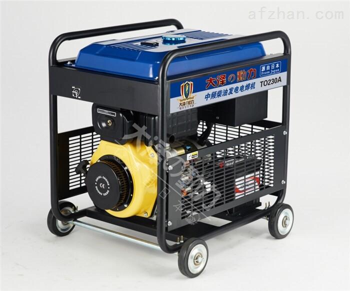 230A柴油发电电焊两用机厂家报价