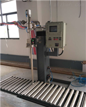 化工液体200L自动称重灌装机
