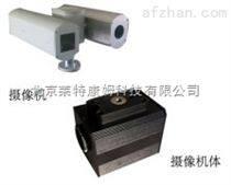 遠距離特定領域激光專用攝像儀