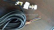 速度传感器GH24;DC24