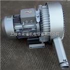 2QB720-SHH57双叶轮高压气泵-双段漩涡气泵现货