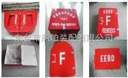 船用玻璃钢水龙带箱 消防水带箱 船用皮龙箱58*46*17cm水带存放箱