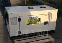 江西10kw房车改装发电机价格