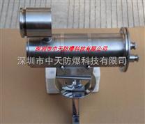 ZTKB-Ex不锈钢监控防爆摄像仪护罩