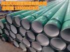 陕西环氧粉末防腐钢管供应商