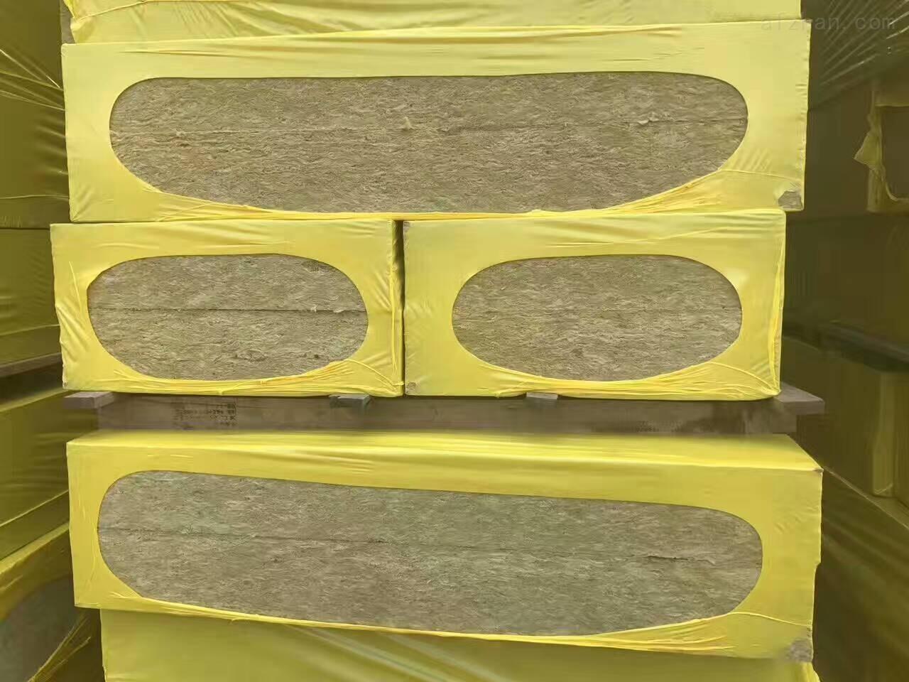 外墙保温用岩棉板多少钱一平方米