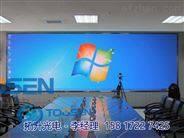 高清会议系统LED大屏幕厂家定做工程报价