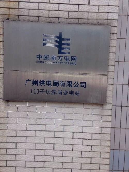 天津防爆空调厂家
