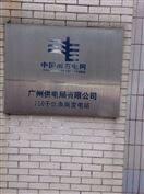 BKFR-2.6天津防爆空调厂家
