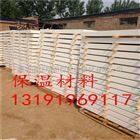 1200*600山东专卖矽質板 外墙专用矽質板报价