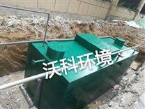 纳雍一体化污水处理设备价格
