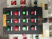 新疆地区三防箱|三防配电箱选型