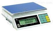 10kg高精度电子秤品牌