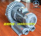 干燥机专用旋涡气泵