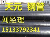 海南水泥砂浆防腐钢管介绍