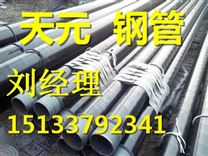 四川水泥砂浆防腐钢管厂