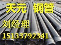 宁夏水泥砂浆防腐钢管价格