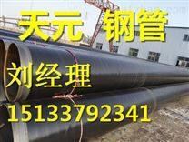 新疆水泥砂浆防腐钢管厂家