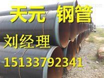 山东水泥砂浆防腐钢管价格