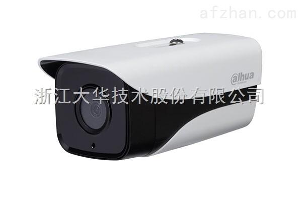 高清四灯红外枪型网络摄像机