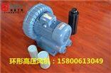 2RB820-H17环形高压风机,高压漩涡气泵鱼塘曝气风机