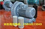 污水处理曝气风机、曝气高压鼓风机
