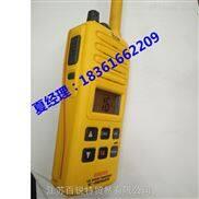 IC-GM1600E船用甚高频对讲机 港口/船用