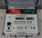 *NC202直流电阻快速测试仪