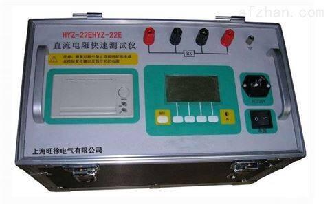 大量供应hyz-22ehyz-22e直流电阻快速测试仪