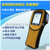 GPRS无线巡更器系统