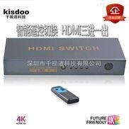 工程级拼接专用HDMI三进一出高清切换器