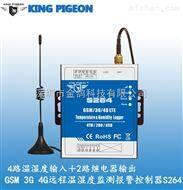 金鸽S264 云平台管理温湿度采集器