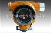 隔爆型双波长红外火焰探测器 型号:BK52-JTGB-HW-BK51Ex/IR2库号:M401270