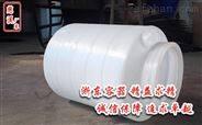 台州250L塑料桶