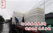 8立方塑料水箱