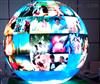 异形LED球形屏