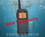 HX-1500 手持防爆对讲机 VHF对讲机