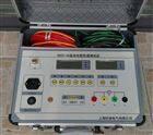 低价供应SXZZ-3A直流电阻快速测试仪